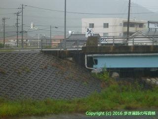 71-043香川県三豊市