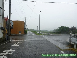 71-044香川県三豊市
