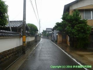 71-048香川県三豊市