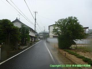 71-050香川県三豊市