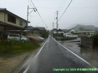 71-053香川県三豊市