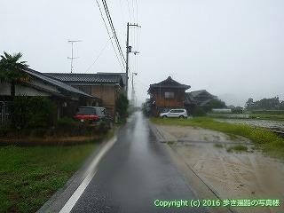 71-054香川県三豊市
