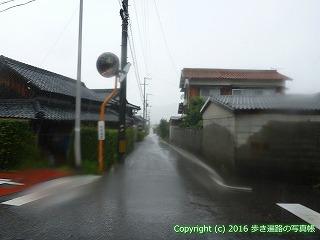 71-055香川県三豊市