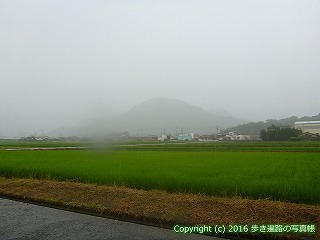 71-058香川県三豊市