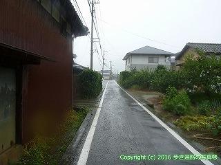 71-059香川県三豊市