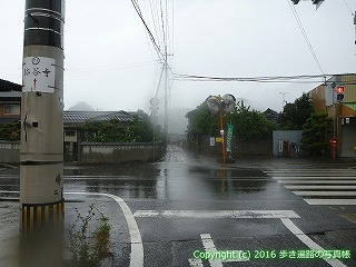 71-060香川県三豊市県道220号線交差点