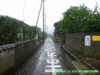 71-061香川県三豊市