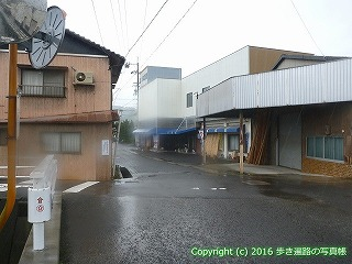 71-063香川県三豊市