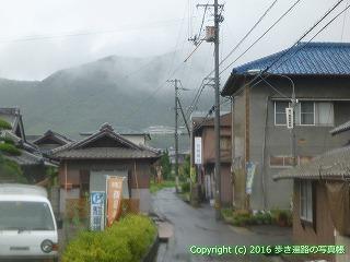 71-066香川県三豊市