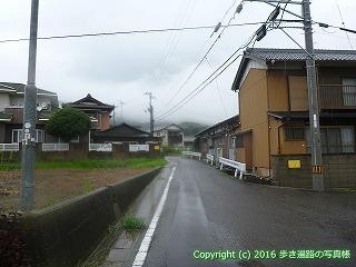 71-067香川県三豊市