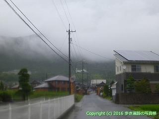71-068香川県三豊市