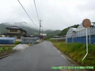 71-069香川県三豊市