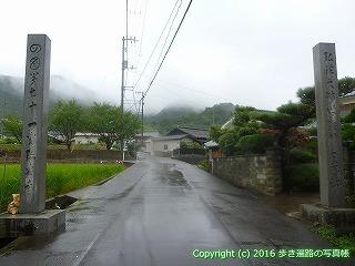 71-071香川県三豊市