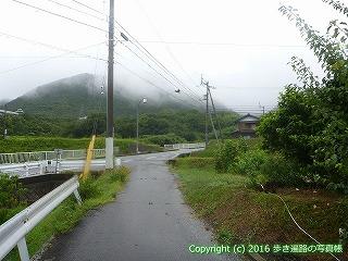 71-073香川県三豊市