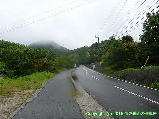 71-074香川県三豊市