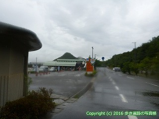 71-080香川県三豊市