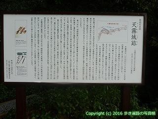 71-083香川県三豊市