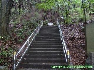 71-084香川県三豊市