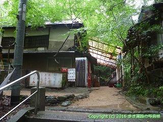 71-087香川県三豊市