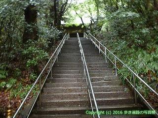 71-089香川県三豊市