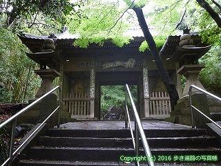 71-090香川県三豊市弥谷寺山門