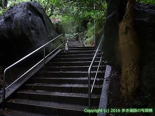 71-092香川県三豊市