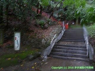71-094香川県三豊市