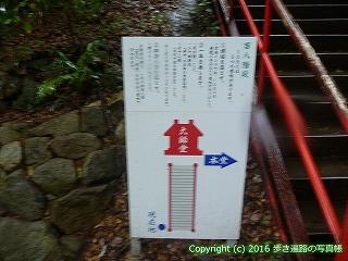 71-095香川県三豊市