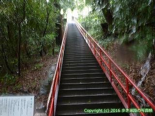 71-096香川県三豊市