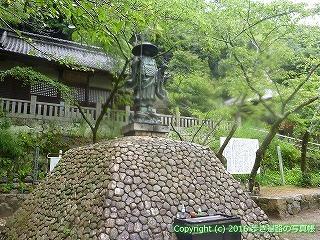 71-098香川県三豊市