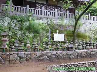 71-099香川県三豊市