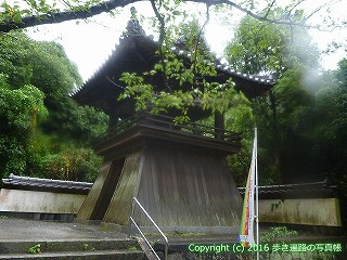 71-101香川県三豊市