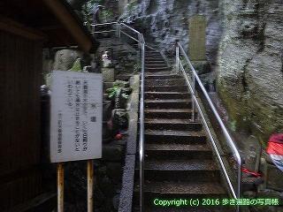 71-104香川県三豊市