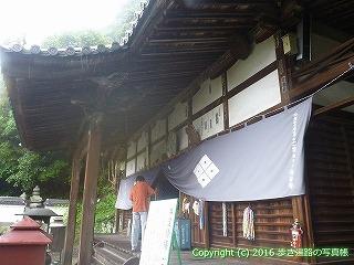 71-105香川県三豊市