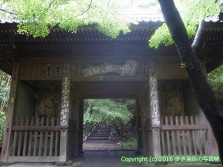71-109香川県三豊市