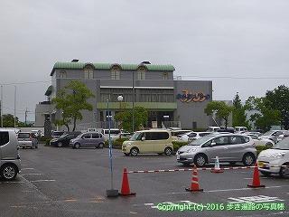 71-114香川県三豊市(宿)ふれあいパークみの