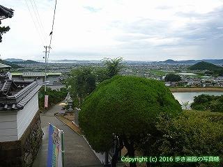 72-001香川県善通寺市