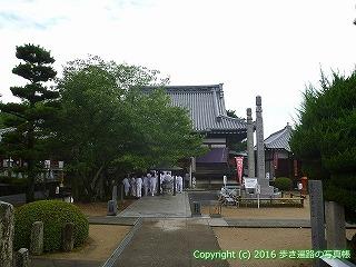 72-015香川県三豊市