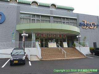 73-001香川県三豊市