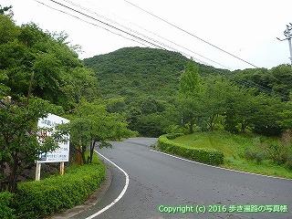 73-003香川県三豊市