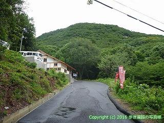 73-004香川県三豊市