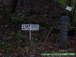 73-005香川県三豊市