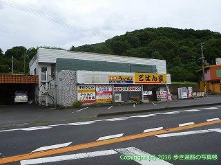 73-029香川県善通寺市