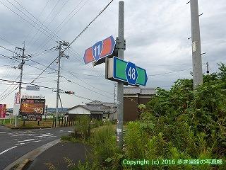 73-030香川県善通寺市