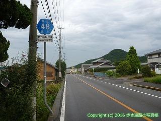 73-031香川県善通寺市