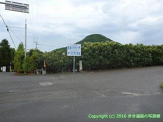 73-041香川県善通寺市