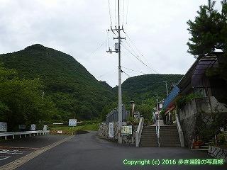 73-045香川県善通寺市捨身ヶ嶽禅定
