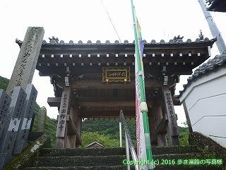 73-047香川県善通寺市