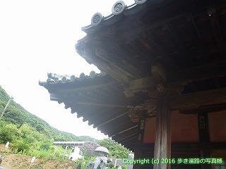 73-051香川県善通寺市