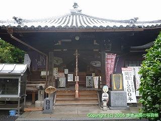 73-053香川県善通寺市
